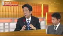 安倍総理生出演!10/1 NHKニュースウォッチ 3