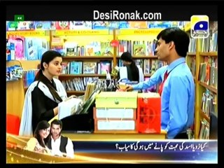 Adhoori Aurat - Episode 24 - October 1, 2013 - Part 2