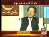 Off The Record with Kashif Abbasi  - 1st October 2013 IMRAN KHAN PTI Exclusive