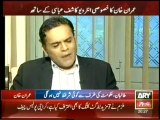 Off The Record with Kashif Abbasi  - 1st October 2013 IMRAN KHAN PTI Exclusive Ful ARYNews