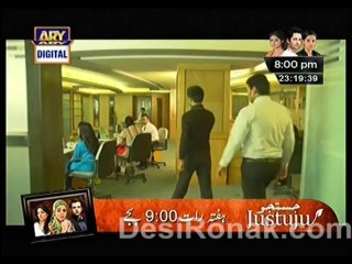 Darmiyan - Episode 8 - October 2, 2013 - Part 3