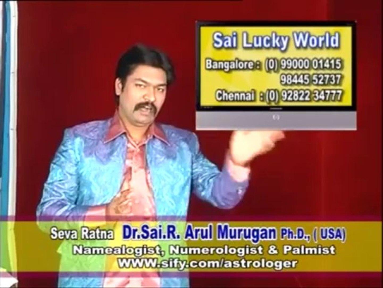 arul murugan astrologer
