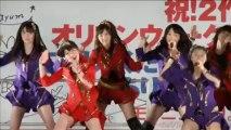 Morning Musume. - Event Morning Musume. X ekiato