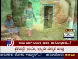 TV9 Special: 'Araluva Munave' : Hidden Life Stories of Child Widows in Karnatka - Full