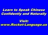 Rocket Chinese Review - Must Read Before You Buy Rocket Chinese!