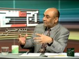 Aaj Ka Such 03-10-2013 On Such TV