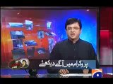 Aaj Kamran Khan Ke Saath - 3 October 2013  Youtube , Skype,Viber,Tango Band Full GeoNews