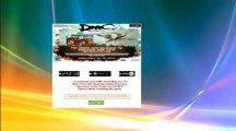 Devil May Cry CD Key [PC] [Xbox 360] [PS3] DmC Devil May Cry 5 Keygen