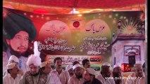 Manqabat = Pir Abdullah Shah Moazam Aal Rasool Nishani Dar Shan Sultan-ul-Tarkeen Hazrat Sakhi Sultan Syed Mohammad Abdullah Shah Madni Jallani R.A { Awaz / Vocalist Mohammad Sajid Sarwari Qadri }