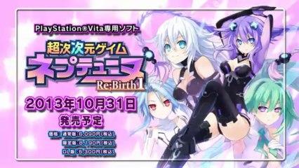 Hyperdimension Neptunia Re;Birth - Debut Trailer de Hyperdimension Neptunia Re;Birth