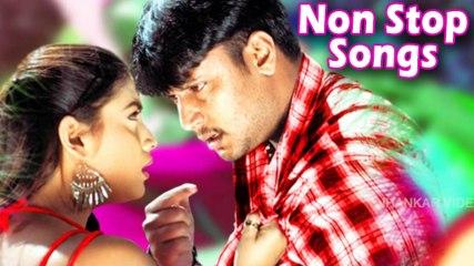 Kalasipalya | Non Stop Songs | Darshan, Rakshita