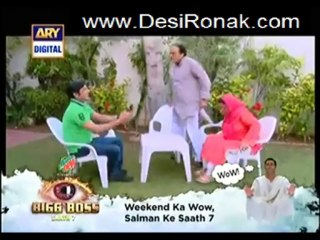 BulBulay - Episode 257 - October 6, 2013 - Part 1