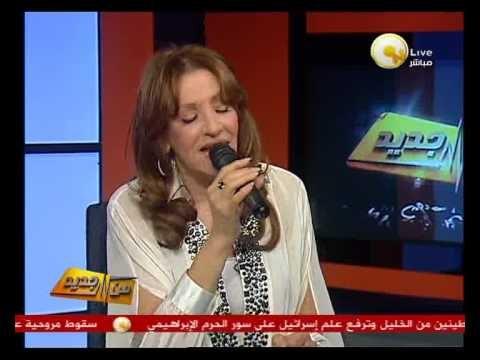 من جديد: أغنية واه يا عبد الودود يا رابص عالحدود .. للفنانة عزة بلبع