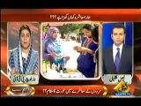 Hum Sub - 6th October 2013 (( 06 Oct 2013 ) Full Talk Show on Capital tv