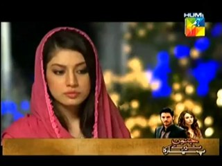 Ishq Hamari Galiyon Mein - Episode 33 - October 7, 2013 - Part 1