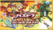 Puzzles & Dragons Hack for Magic Stones and Stamina - Android and iOS - cheats