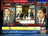 Off The Record , Kashif Abbasi , 7th October 2013 New Army Chief Appointment , Talk Show , ARY News