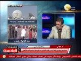 منهج جماعة الإخوان وإستمرار عملياتها الإرهابية .. أ. سامح عيد