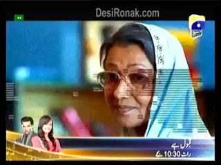 Adhoori Aurat - Episode 25 - October 8, 2013 - Part 2