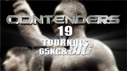 CONTENDERS 19 - TRAILER