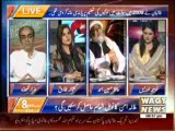 8PM With Fareeha Idress 09 October 2013