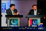 Geo News Great Debate: Political parties on terror (28 April 2013)
