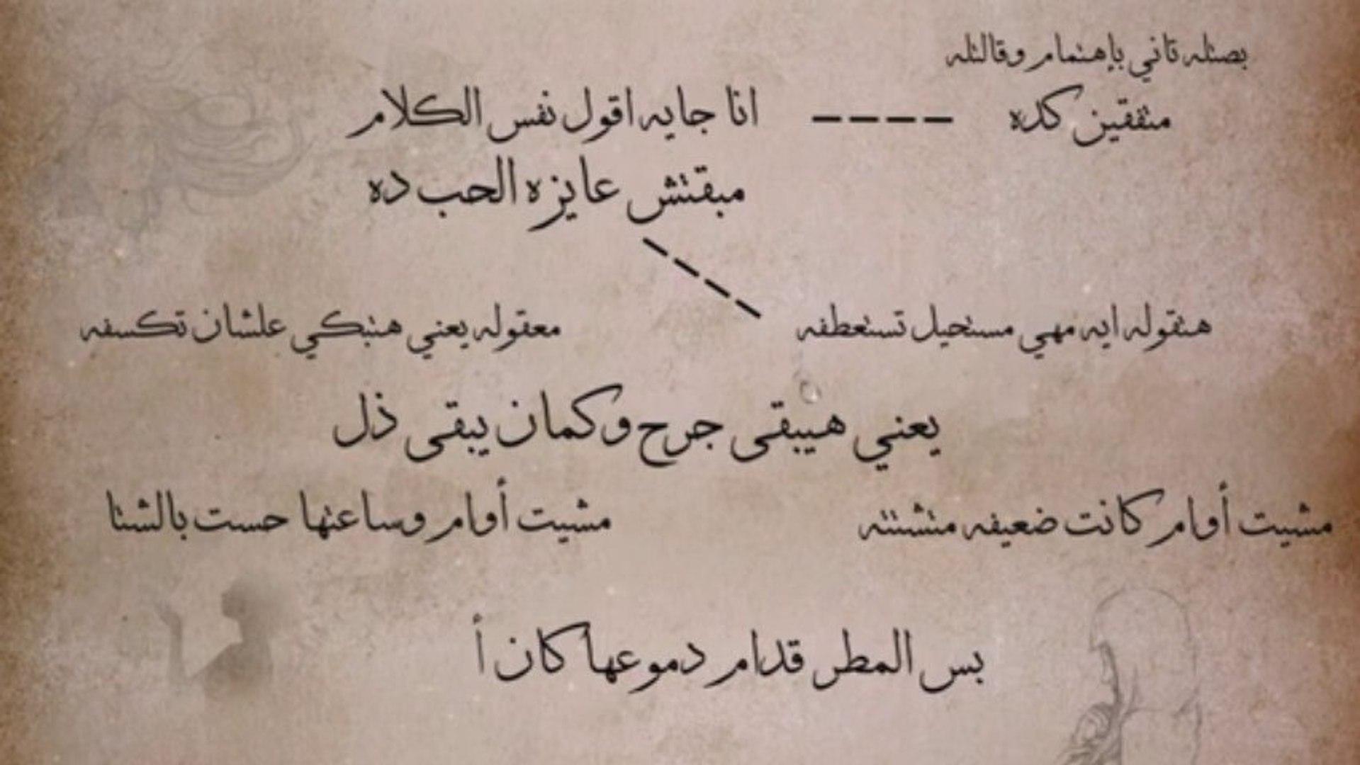 كليب دنيا سمير غانم قصة شتا Donia Samir Ghanem Qesset Sheta