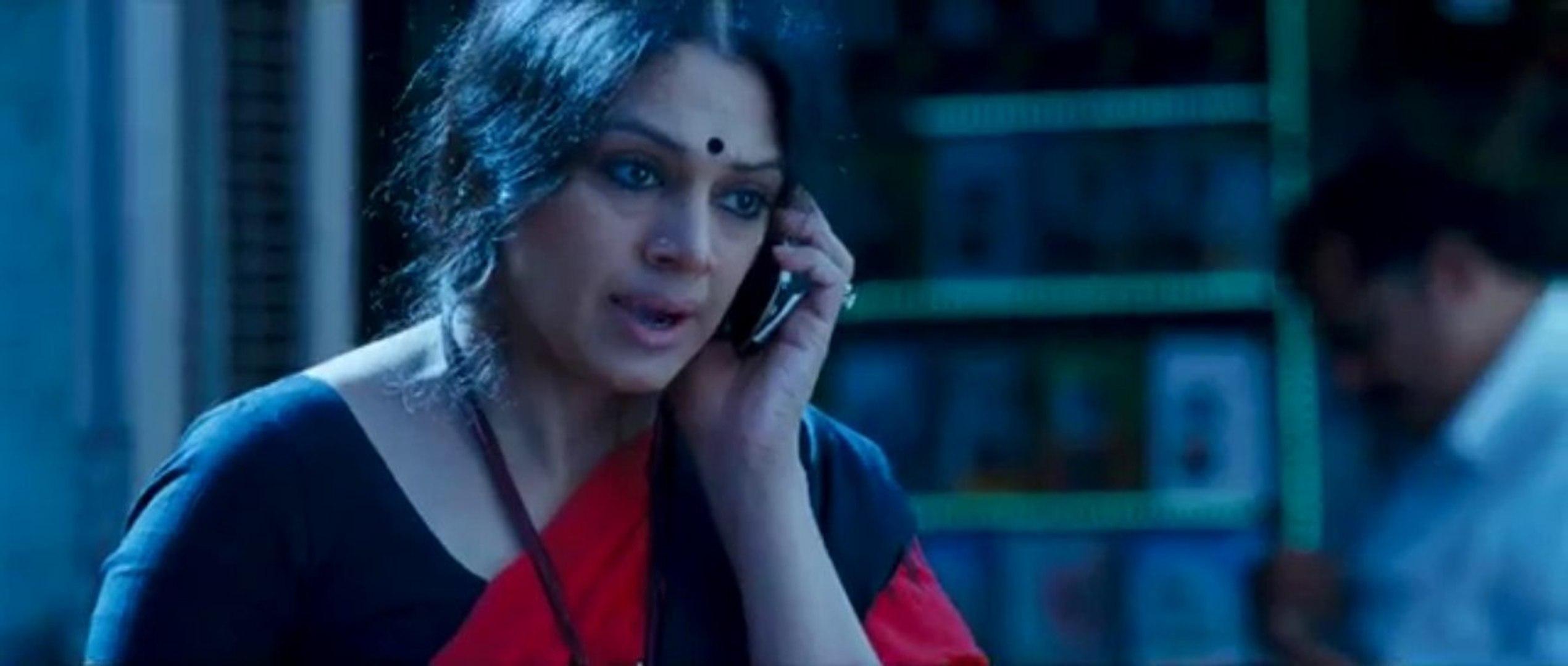 thira malayalam movie trailer - video Dailymotion