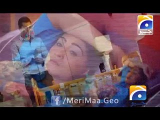 Meri Maa - Episode 29 - October 7, 2013