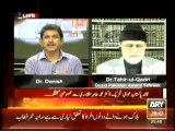 Sawal Yeh Hai , Dr, Danish , 11th October 2013 , Dr.Tahir-ul-Qadri interview , Talk Show , ARY News