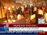 TV9 News : Namma Bangalore Street Food Festival Started