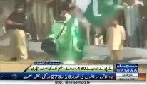 T20 Peace Cricket Match - KPK Peace XI vs Pakistan Peace XI