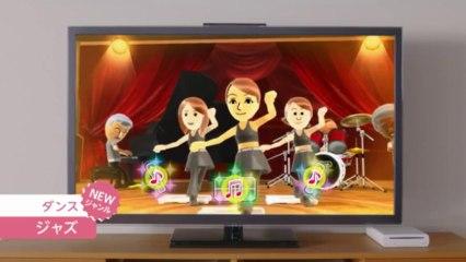 Spot TV 2 de Wii Fit U