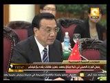 رئيس الوزراء الصيني لي كيه جيانج يتعهد بتعزيز علاقات بلاده مع فيتنام