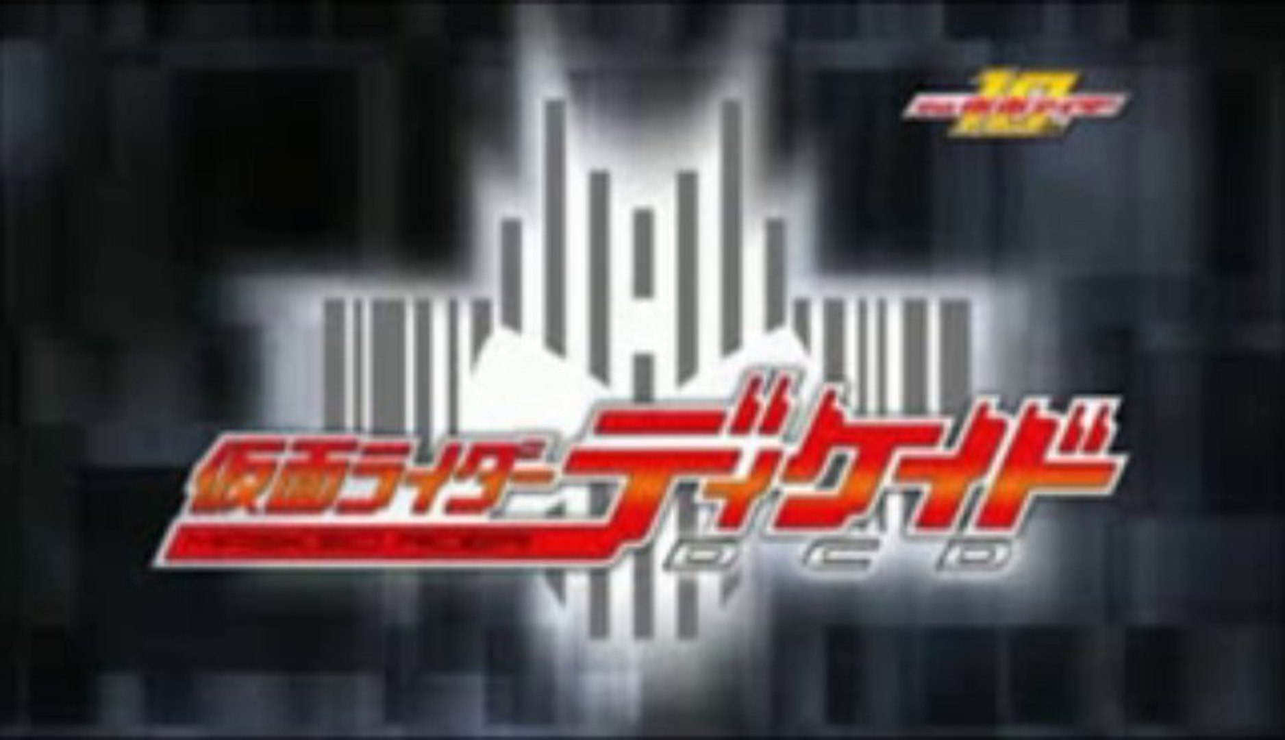 Kamen Rider Decade Opening song 'updated'