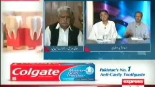 To The Point ,14 October 2013 ,Taliban se Mazakraat under Pakistan Law , Talk Show,Express News