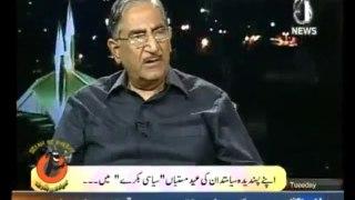 Islamabad Tonight , Nadeem Malik , 18th October 2013 , Full Talk Show , AAJ TV