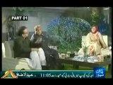 Faisla Awam Ka - 16 October 2013 (( Part 1 Eid Special ) Full Show on Dawn News