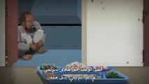 الاضراب عن الطعام في سجن غوانتاناموا - رسوم متحركة مع ترجمة بالعربية