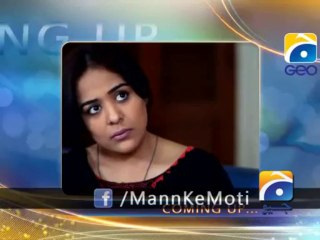 Mann Kay Moti - Episode 19 - October 17, 2013