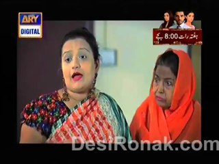 Quddusi Sahab Ki Bewah - Episode 117 - October 17, 2013 - Part 4