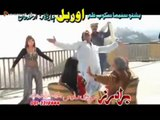 Bakhtawar Yam.....Orbal Pashto Song New Film 2013....Jhangeer Khan & Muniba Shah