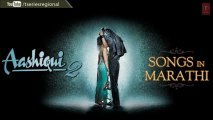 Bagh Dolyane Tu (Sunn Raha Hai Marathi Version) Aashiqui 2 _ Aditya Roy Kapur, Shraddha Kapoor