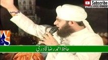 11 DAROOD-e-Pak  ۞ Allah Huma Sale ala Muhammadin BY Hafiz Ahmad Raza Qadri