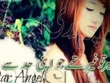 Yaar mera wasda rahe lovely lyrics - Lonely Heart *TaH!r@MuGhaL*