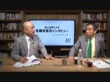 元東海大学教授 首藤氏「TPPで不利な条件をどんどん飲む日本に対して、アジア各国から裏切り者と批判されている」