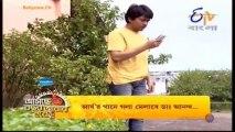 Dutta Barir Chhoto Bou 19th October 2013 Video Watch Online