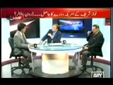 Agar - 19th October 2013 ( 19-10-2013 ) Nawaz Sharif's Tour To America Full Show on ARYNews