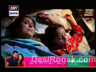 Meri Beti - Episode 2 - October 20, 2013 - Part 3