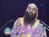 Nazro Niyaaz Aur Duwa Ki Qabooliyat